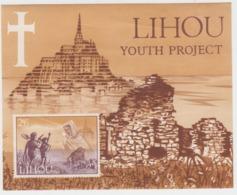 Lihou 1966 Youth Project Miniature Sheet - Mint - Guernsey
