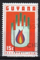 Guyana 1976 Single 15c Stamp From The Deepavali Festival Set. - Guyana (1966-...)