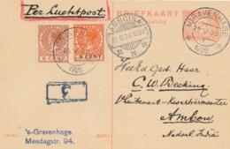Nederland / Nederlands Indië - 1926 - 6 & 9 Cent Veth Op Briefkaart G197 Met Speciale Vlucht Via Marseille Naar Amboina - Nederlands-Indië
