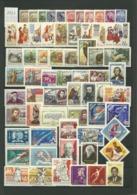 URSS. 1961. Neuf. Année Complète Avec Variétés Et Poste Aérienne - 1923-1991 USSR