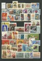 URSS. 1962. Neuf. Année Complète Avec Variétés - 1923-1991 USSR