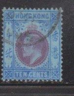 HONG KONG Scott # 94 Used - King Edward VII - Hong Kong (...-1997)