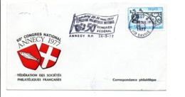 1 ER JOUR FLAMME CONGRES PHILA ANNECY 1977 - Marcophilie (Lettres)