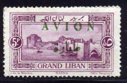 Grand Liban PA 1925 Yvert 11 (*) B Neuf Sans Gomme - Gross-Libanon (1924-1945)