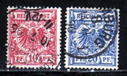 Allemagne Empire 1889 Yvert 47 / 48 (o) B Oblitere(s) - Gebraucht