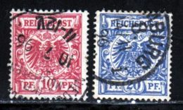 Allemagne Empire 1889 Yvert 47 / 48 (o) B Oblitere(s) - Alemania