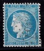 France Ceres 1870 Siège De Paris - YT N°37 - Oblitéré - 1870 Siège De Paris