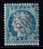 France Cérès 1870 Siège De Paris - YT N°37 - Oblitéré - 1870 Siege Of Paris