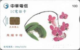 Taiwan - Chunghwa Telecom (Chip) - Orchid 1/5 - 100U, 2001, Used - Taiwan (Formosa)