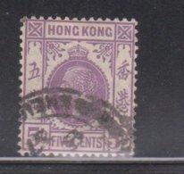 HONG KONG Scott # 134 Used - King George V Watermark 4 - Used Stamps