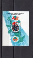 SOWJETUNION 1984 ** - Blocks & Sheetlets & Panes