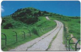 Taiwan - Chunghwa Telecom (Chip) - Yang Ming Mt. Road To Hilltop - 100U, 2007, Used - Taiwan (Formosa)