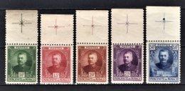 MONACO 1923 /  1924  - SERIE Y.T. N° 65 A 69  - 5 TP NEUFS** - Monaco