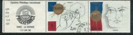 FRANCE: Obl., N°2142A, Paire Avec Logo, TB - Frankreich