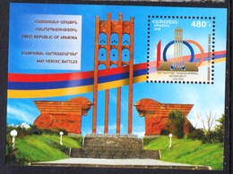 3.- ARMENIA 2018 100th Anniversary Of The First Republic Of Armenia And The May Heroic Battles - Armenia