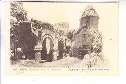 ARMENIA ANI 1 - Armenia