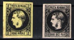 Rumanía Nº 14 Y 16. Año 186-67 - 1881-1918: Charles I
