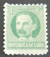 CUBA  YT 175 NEUF*  ANNÉE 1917 - Kuba