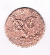 DUIT  1790 VOC UTRECHT   NEDERLAND /6557/ - [ 1] …-1795 : Oude Periode