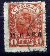 SERBIE - 50° - ROI ALEXANDRE 1er OBRENOVICH - Serbie