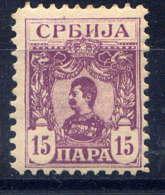 SERBIE - 53* - ROI ALEXANDRE 1er OBRENOVICH - Serbie