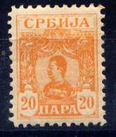 SERBIE - 54* - ROI ALEXANDRE 1er OBRENOVICH - Serbie