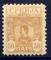 SERBIE - 56* - ROI ALEXANDRE 1er OBRENOVICH - Serbie
