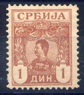 SERBIE - 57* - ROI ALEXANDRE 1er OBRENOVICH - Serbie