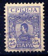 SERBIE - 55° - ROI ALEXANDRE 1er OBRENOVICH - Serbie