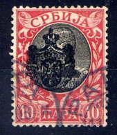 SERBIE - 62° - ROI ALEXANDRE 1er OBRENOVICH - Serbie