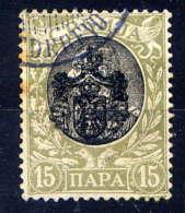 SERBIE - 63° - ROI ALEXANDRE 1er OBRENOVICH - Serbie