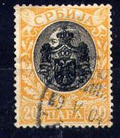 SERBIE - 64° - ROI ALEXANDRE 1er OBRENOVICH - Serbie