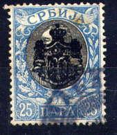 SERBIE - 65° - ROI ALEXANDRE 1er OBRENOVICH - Serbie