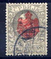 SERBIE - 66° - ROI ALEXANDRE 1er OBRENOVICH - Serbie
