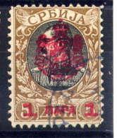 SERBIE - 70° - ROI ALEXANDRE 1er OBRENOVICH - Serbie