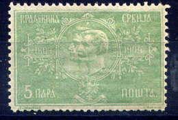 SERBIE - 74* - KARAGEORGE - Serbie
