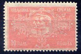 SERBIE - 75* - KARAGEORGE - Serbie