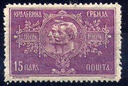 SERBIE - 76* - KARAGEORGE - Serbie