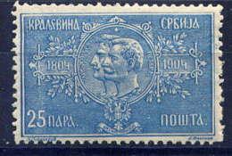 SERBIE - 77* - KARAGEORGE - Serbie