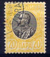 SERBIE - 86° - PIERRE 1er KARAGEORGEVICH - Serbie