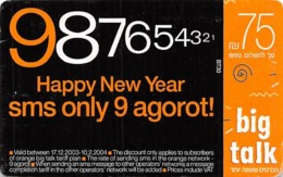 Big Talk Happy New Year Sms Only 9 Agorot! - Phonecards