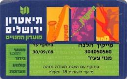 Unknown Phone Card - Zonder Classificatie