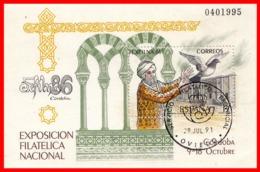 ESPAÑA HOJITA  EXPOSICION FILATELICA INTERNACIONAL  AÑO 1986 - Hojas Conmemorativas