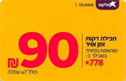 Talkman Phone Card - Unclassified
