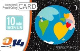International Prepaid Calling Card - 10 Min Bonus - Valid 31/12/09 - Unclassified