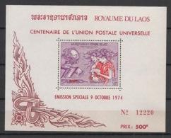 Laos - 1974 - Bloc Feuillet BF N°Yv. 46 - UPU - Neuf Luxe ** / MNH / Postfrisch - WPV (Weltpostverein)