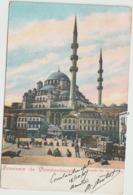 Turquie : CONSTANTINOPLE  : Vue   ( Destinée à  St  Vigor Le  Grand   Par  Bayeux  ) - Turchia