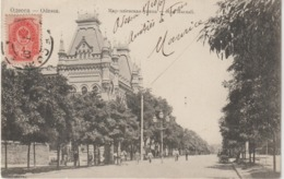 Russie :  ODESSA  :  Rue   Marasli  ( Destinée à  St  Vigor  Le  Grand  Par  Bayeux ) - Russie
