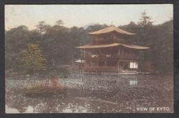68873/ KYOTO, *View Of Kyto*, Kinkaku-ji, 1914 - Kyoto