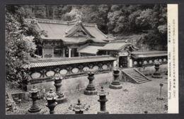 68903/ NIKKO, Third Shogun's Mausoleum - Japon